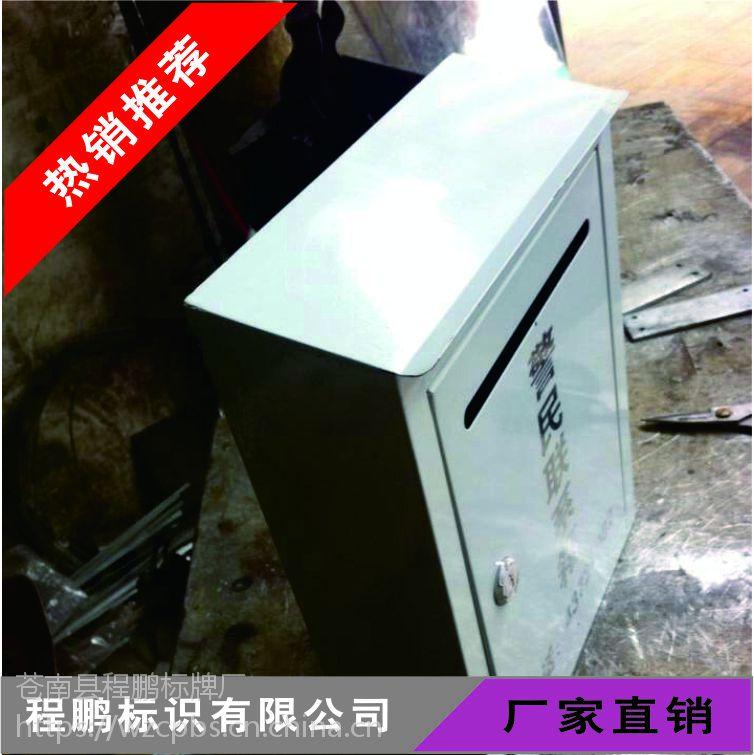 加厚大号不锈钢信报箱挂墙带锁建议投诉箱室外防水信箱意见箱