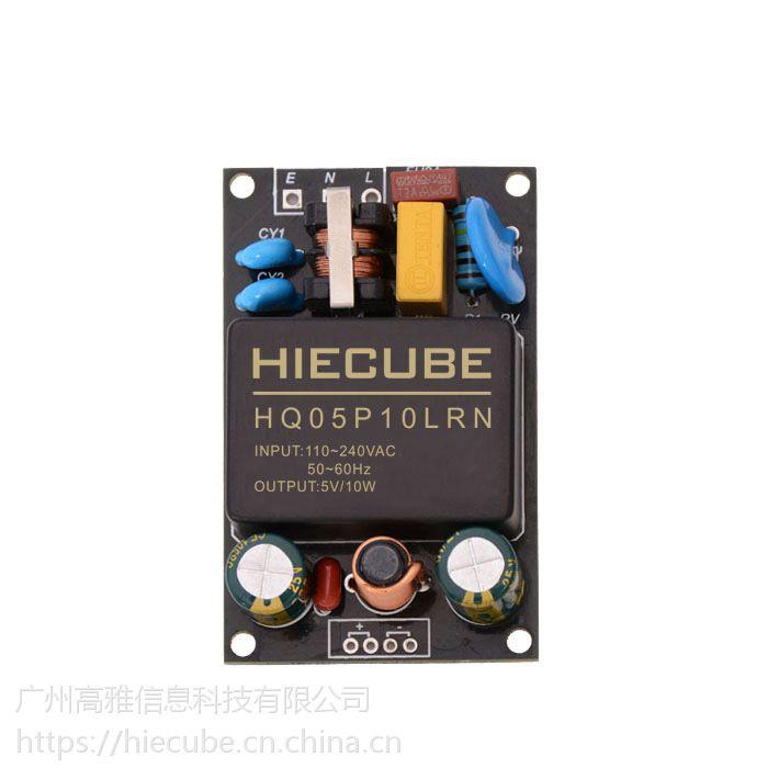 CE认证 低功耗DEMO板内置AC-DC电源模块EMC滤波