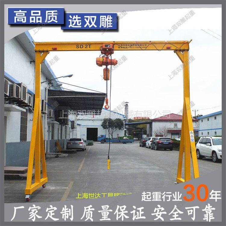 厂家定制 龙门架起重机 可拆卸小型手推龙门吊架 移动易龙门架起重
