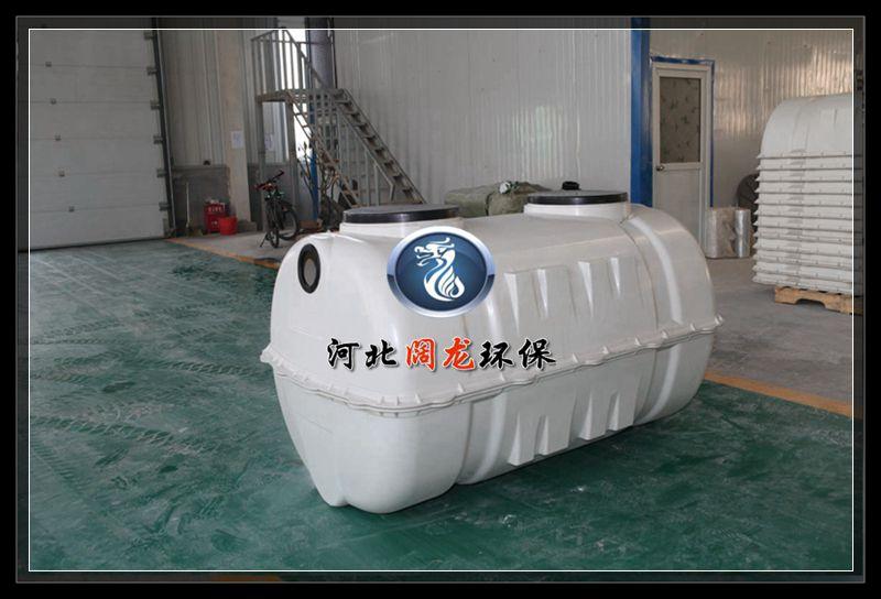 【玻璃钢农村化粪池】阔龙环保专业的玻璃钢化粪池厂家
