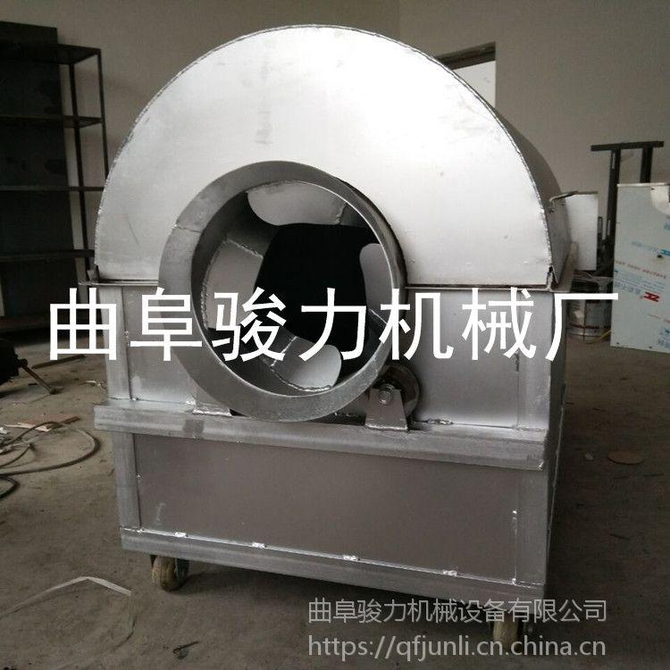 大型200斤坚果全自动炒货机 干货花生板栗翻炒机 骏力定做