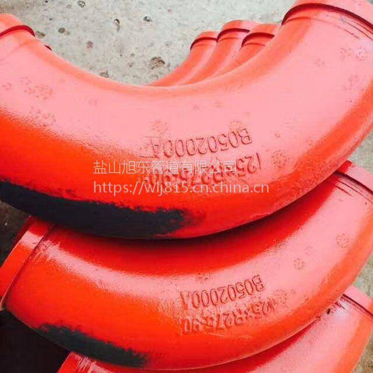 混凝土泵车铰链弯头 三工双层超耐磨高压弯头