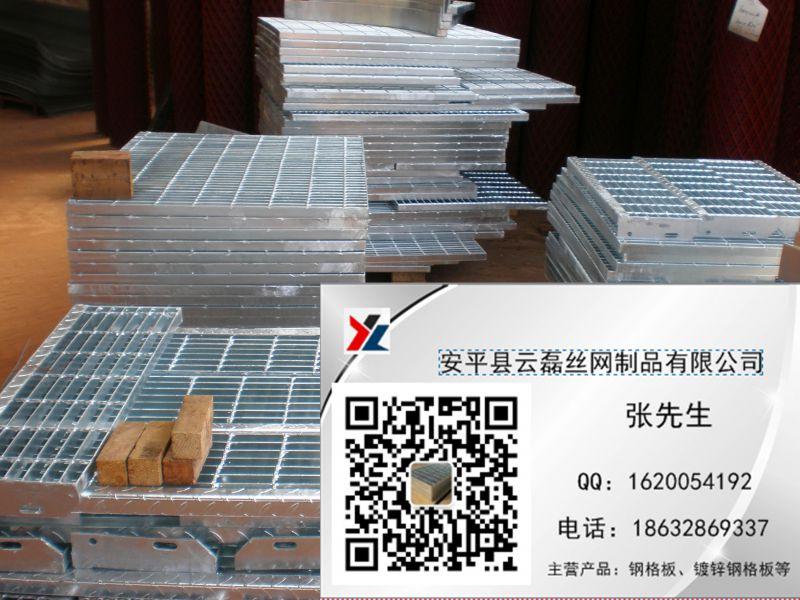 云磊公司钢格板生产厂家