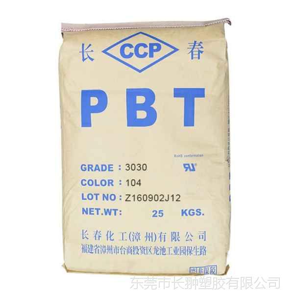 pbt3030-104玻璃微珠增强bpt增强增韧pbt食品级pbt