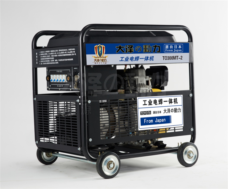 柴油发电电焊机–上海欧鲍实业有限公司
