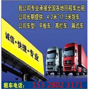 http://himg.china.cn/0/4_445_1041361_300_300.jpg