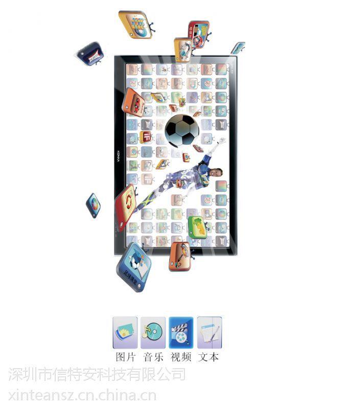 信特安手机安卓画面苹果竖屏旋转器90度智局域网点播安卓图片