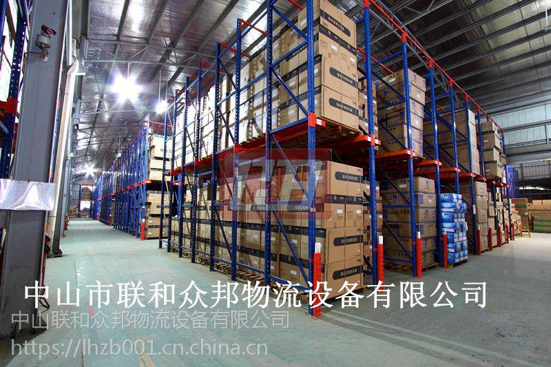 中山仓库货架定制|阁楼货架|药物陈列架|医药厂组合货架|联和众邦