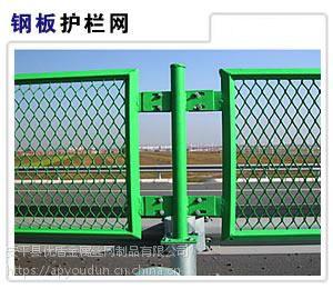 供应 菱形网孔防眩网 高速公路防护隔离栅 防眩网隔离网