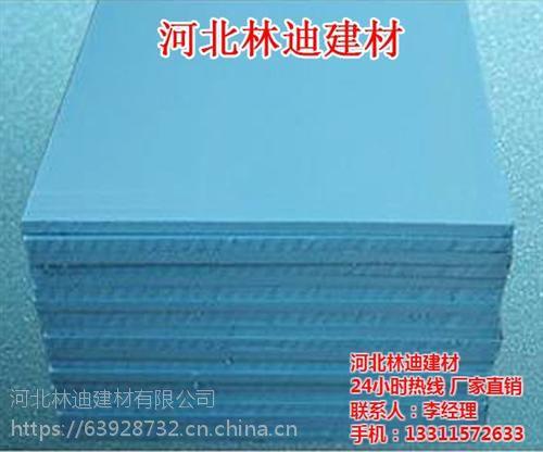 北京平谷挤塑板,河北林迪建材,b2级挤塑板容重是多少