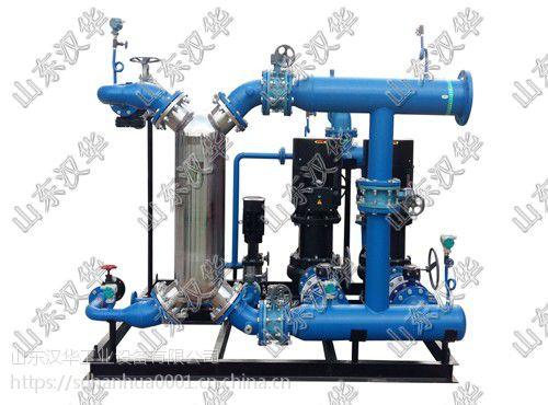 供应316L不锈钢耐腐蚀高温蒸汽换热器及换热机组