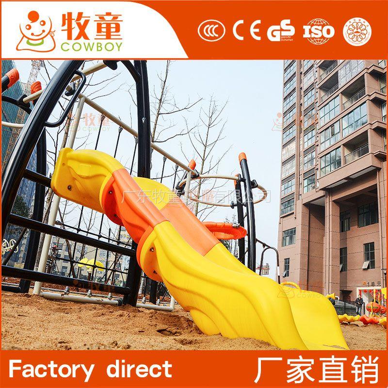 公园小区户外儿童游艺设施大型滑梯攀爬架钻洞组合定制