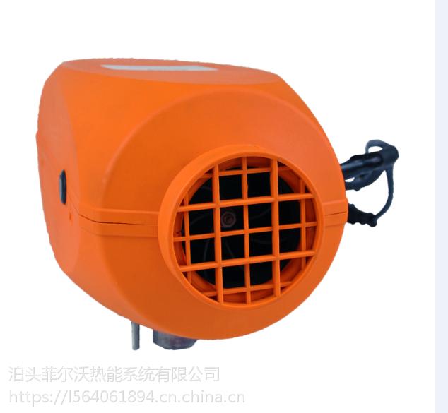 供应高原版独立柴暖,驾驶室空气取暖加热器