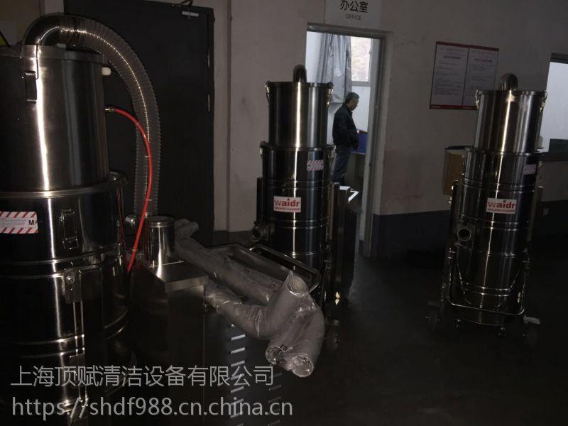 100L双桶工业吸尘机WX100/75吸铁屑焊渣用吸尘机威德尔定制