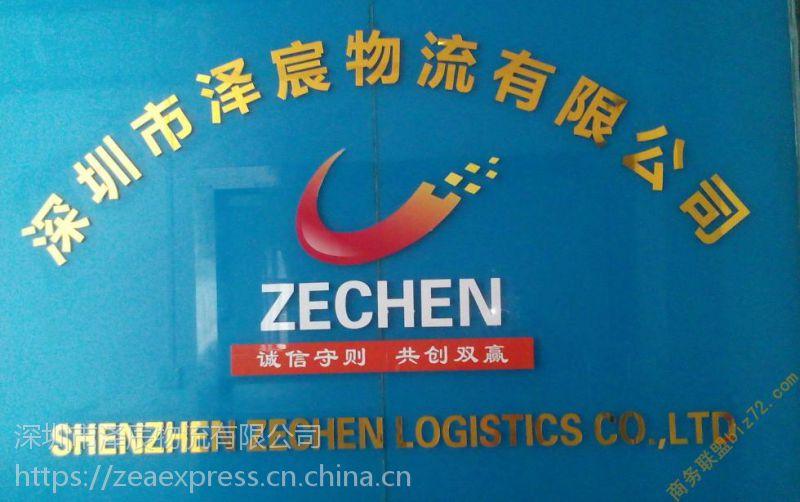 香港进口玩具电机到北京的快递公司