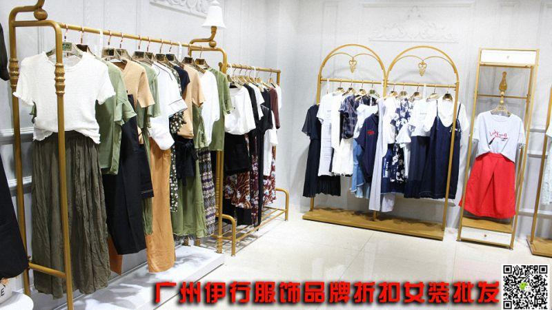广州品牌女装折扣批发杭州夏柏特价清仓货源