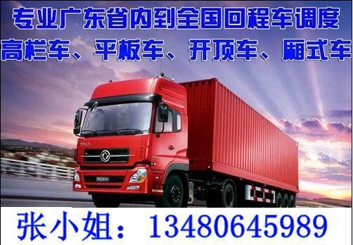 http://himg.china.cn/0/4_445_238026_502_348.jpg