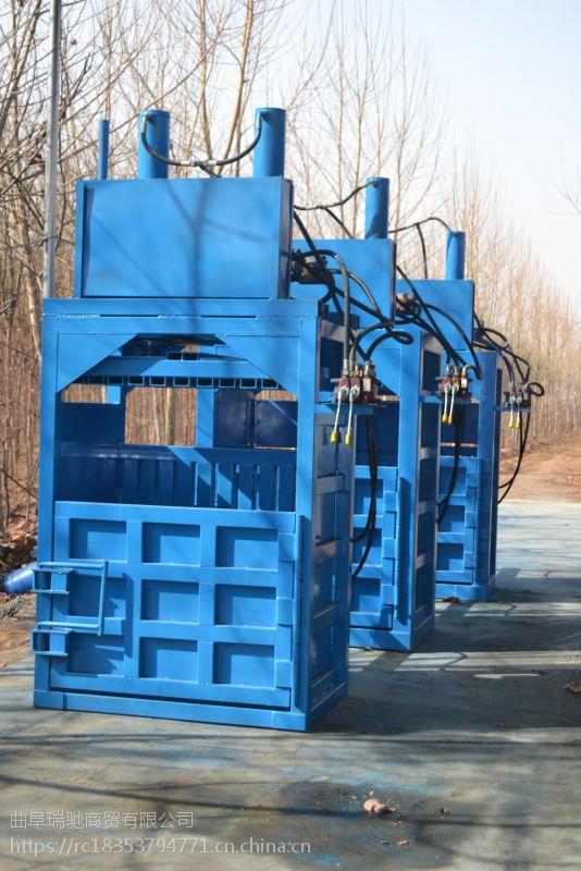 优质废纸打包机器厂家生产 加宽加固立式液压打包机 免安装打包机
