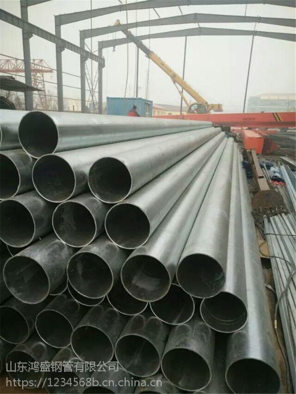 销售热镀锌焊管 Q195镀锌带钢管各种规格定尺镀锌管