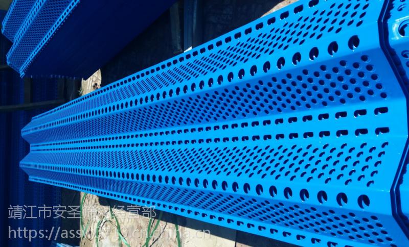 在江苏买防风抑尘网去哪里 防风抑尘网厂家 找安圣筛网 厂家直销 质量保证