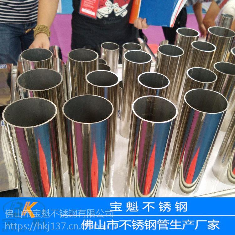 供应304不锈钢圆管158.75*6.5mm价格多少