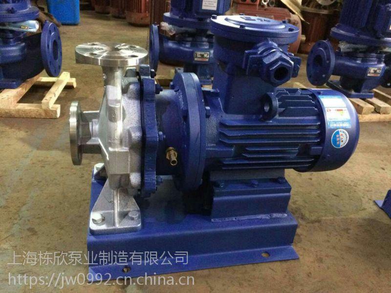 系列立式多级消防泵XBD3.00.56-25GDL变频恒压给水成套设备(3CF认证)