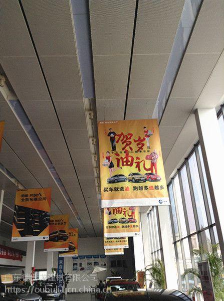 广州德普龙抗风压镀锌天花装修效果好厂家销售