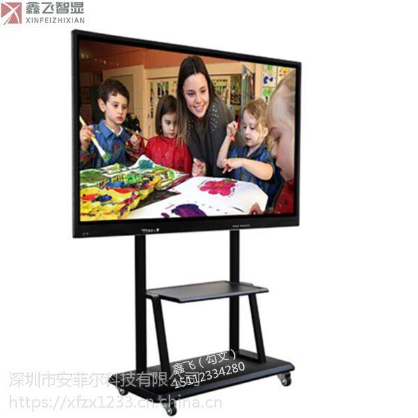鑫飞智显 xf-gw85x 85寸多媒体电子白板幼儿园教学一体机壁挂触摸查询一体机电视电脑液晶触摸屏
