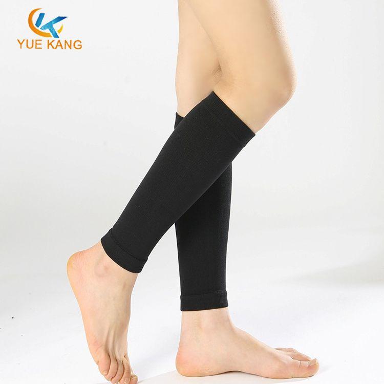 莱卡运动护小腿 薄款篮球骑行户外透气护腿 东莞护具生产定制 加压运动护小腿