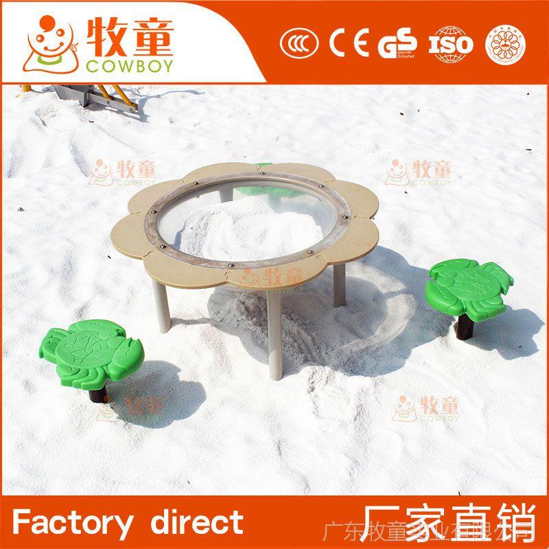 供应儿童户外游乐沙池 沙池玩具厂家 儿童沙盘桌定制
