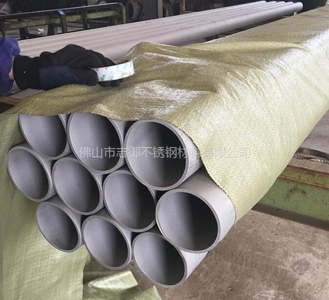 北流304不锈钢焊接管 工业用流体管