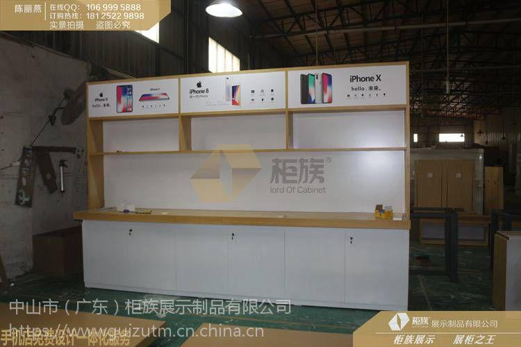 小米智能家居展示台,小米智能家电展示柜定做