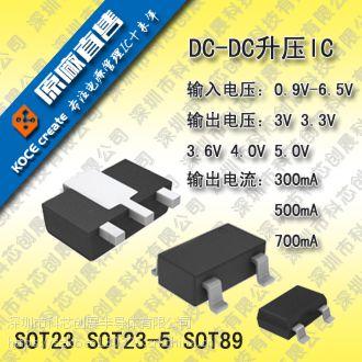 CE8303C50M5G 升压IC,原装现货