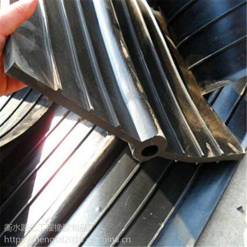 300*8橡胶止水带 中埋式止水带 隧道涵洞专用