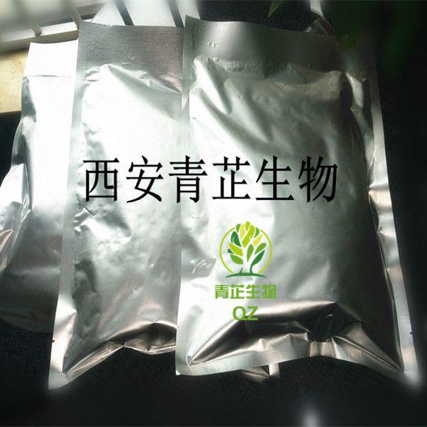 玉竹提取物 厂家现货 喷雾干燥 青芷生物