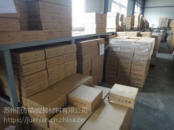 YD212 YD256耐磨焊丝常州市堆焊气保药芯焊丝 碳化钨合金耐磨焊丝