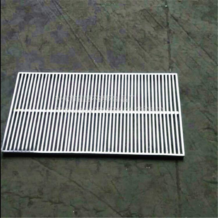 耀恒 厂家定做密集型钢格板,室外广场 园林专用不锈钢排水格栅盖板