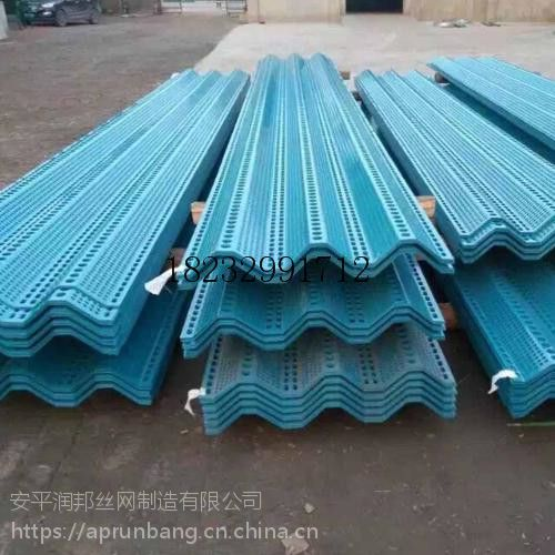 河北柔性防风抑尘网生产厂家直销价格煤矿场防尘网生产厂家圆孔