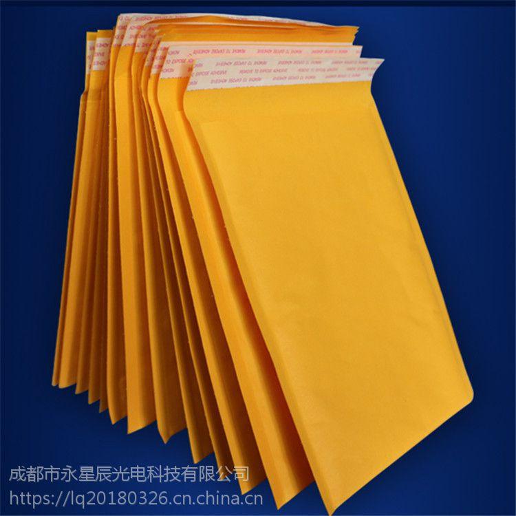成都工厂特价金黄色牛皮纸气泡信封袋泡沫防震快递袋复合袋