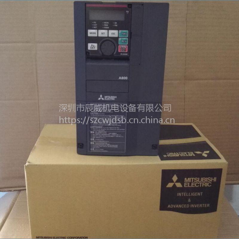 110kw 三菱变频器 FR-A840-03250-2-60 三菱变频器河北总代理