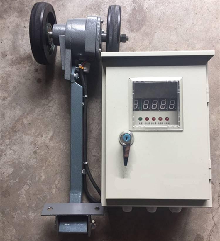 天德立摇臂式DH-S速度检测仪 DH-S皮带速度检测仪