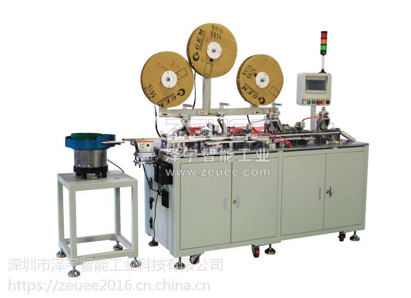 4.0巴西插头自动组装机 全自动组装巴西插头设备 自动化插头组装机