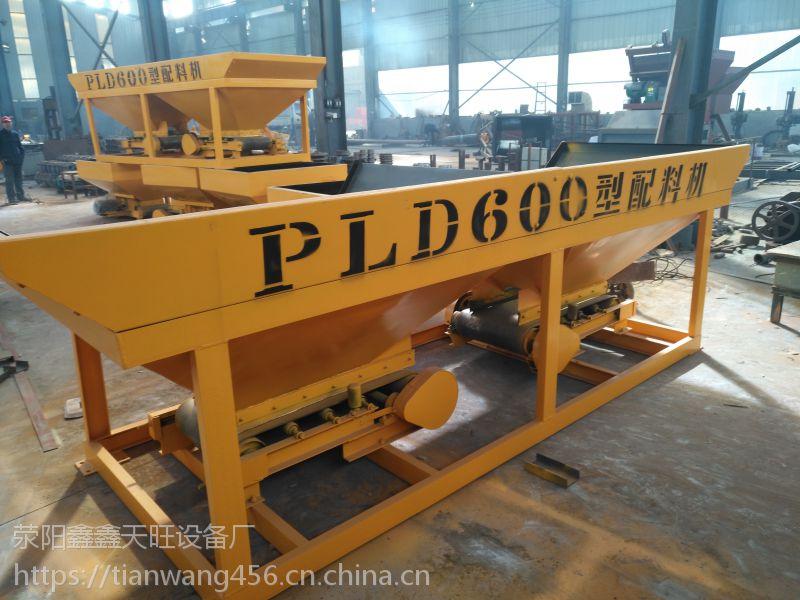 兴化天旺PLD600/800型物料配送机操作详细说明