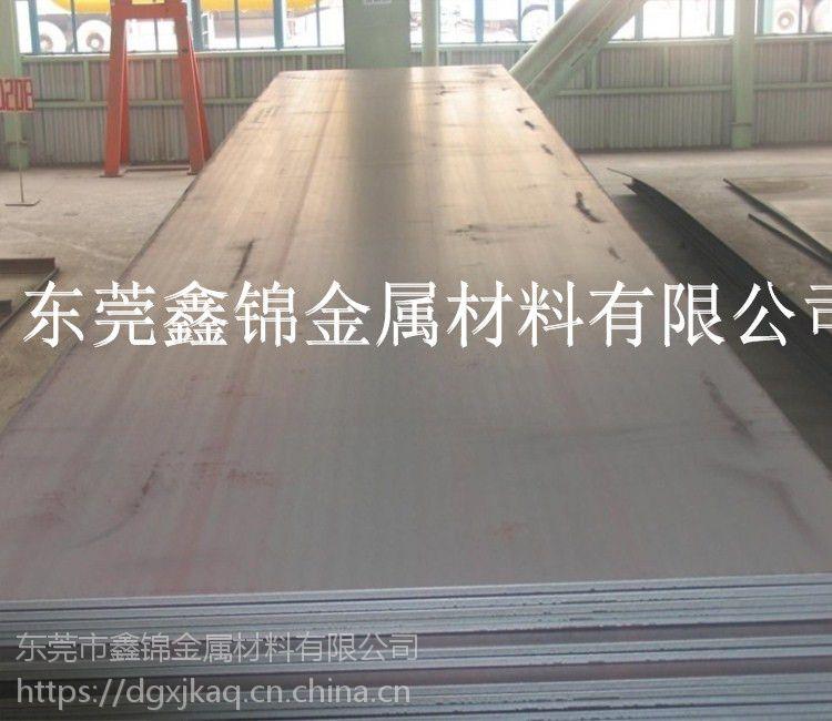 SNC631钢板 SNC631合金钢淬透性强 耐高温合金钢板材价格
