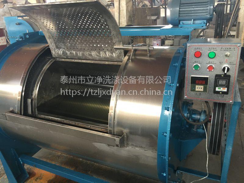 江苏榜上品牌工业洗衣机哪里有\100公斤工业洗衣机多少钱?