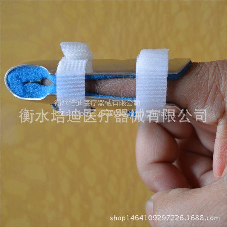 培迪长期生产医用手指固定夹板 铝合金指骨固定夹