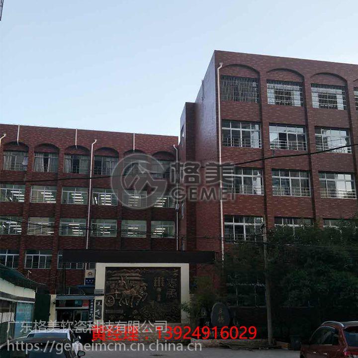 广西格美软瓷厂家丨柔性面砖厂家批发特价批发