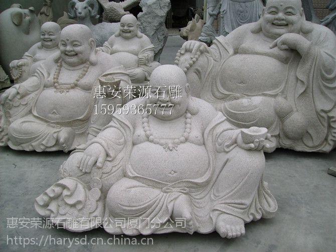 热销惠安石雕佛像 弥勒佛 佛祖 青石佛像