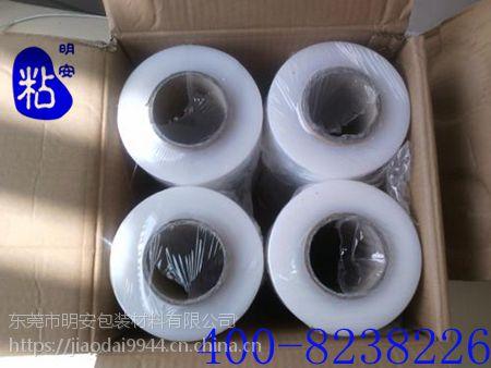 青岛包装膜生产 明安特惠批发送货上门