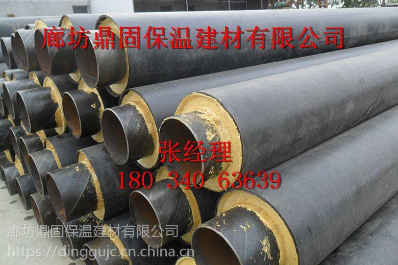 北京市聚氨酯热力发泡保温管成品制作解析